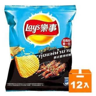 Lay s 樂事 波樂厚切洋芋片-泰式香烤明蝦(小) 43g (12入)/箱【康鄰超市】