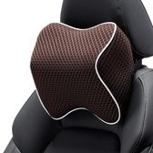 車載舒適靠枕 記憶棉護頸枕大號通用舒適座椅枕頭車用車載包圍靠枕【中秋節禮物好康八折】