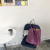 荔枝紋托特包 百搭單肩購物袋軟大包包女【繁星小鎮】