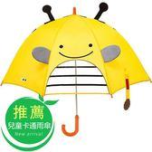 美國兒童雨傘男女小孩小學生傘可愛卡通印花幼兒園寶寶傘超輕3D【小梨雜貨鋪】