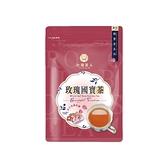 台灣茶人 原片玫瑰國寶茶(10入)【小三美日】