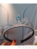 頭飾韓國兒童皇冠頭飾女童帶齒防滑發箍冰雪公主發卡女孩可愛頭箍  博世