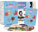 環遊世界探險趣 BOX3:63~104集 DVD ( MOUK ) ※附手冊+旅行筆記本