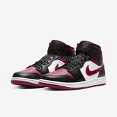 Nike Air Jordan 1 Mid Bred Toe 黑 紅 男鞋 紅頭 運動鞋 籃球鞋 喬丹 【PUMP306】 554724-066