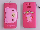 Paty Bear HTC One(M8) 側翻手機保護皮套 桃色
