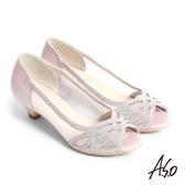 A.S.O 星光注目 全真皮水鑽拼接網布魚口跟鞋 粉紅