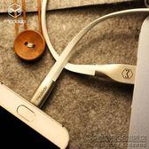 安卓傳輸線高速快充三星小米vivo華為通用USB手機充電器線5