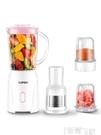 榨汁機榨汁機家用水果小型多功能料理機輔食全自動炸果汁機榨汁杯 雙12