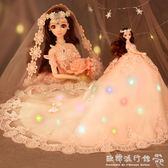 洋娃娃 會說話的婚紗娃娃大禮盒單個仿真女孩公主兒童生日玩具禮物洋娃娃 『歐韓流行館』