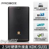 【免運費+贈收納皮套】PROBOX USB 3.1 2.5吋 SATAIII SSD/HDD 外接盒X1【支援Win10】【鋁合金外殼】