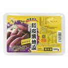紅皮粟地瓜1盒(500g/盒)【愛買冷凍】