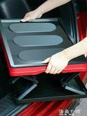 汽車收納汽車後備箱儲物箱摺疊車載收納箱多功能車內尾箱整理箱置物盒用品 海角七號