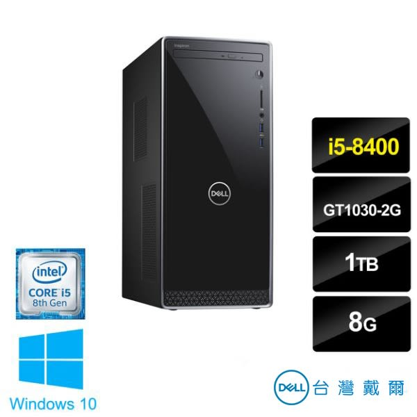 DELL 3670-R1628STW    第8代I5 雙核獨顯W10電腦