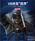 VR眼鏡 VR眼鏡手機專用3d虛擬現實rv眼睛谷歌4d手柄體感游戲機∨r一體機 快速出貨