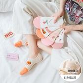 襪子女夏船襪可愛短襪女士淺口夏季薄款隱形襪防滑不掉跟夏天女襪【聚物優品】