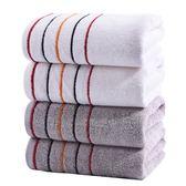 【新年鉅惠】4條裝毛巾純棉大毛巾 柔軟吸水加厚加大家用洗臉帕 全棉面巾