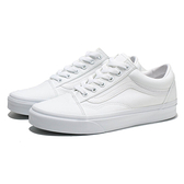 VANS 休閒鞋 板鞋 OLD SKOOL 全白 帆布 基本 經典款 男女 (布魯克林) VN0AD3HW00