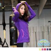 《KS0076》台灣品質‧世界同布~撞色滾邊抗UV透氣連帽外套.5色 OB嚴選