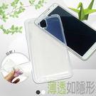 ○ASUS ZenFone Go ZB5...
