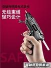 膠槍 無線熱熔膠槍充電式打膠槍小學生電容棒膠熱膠槍鋰電池作畫熔膠槍 風馳