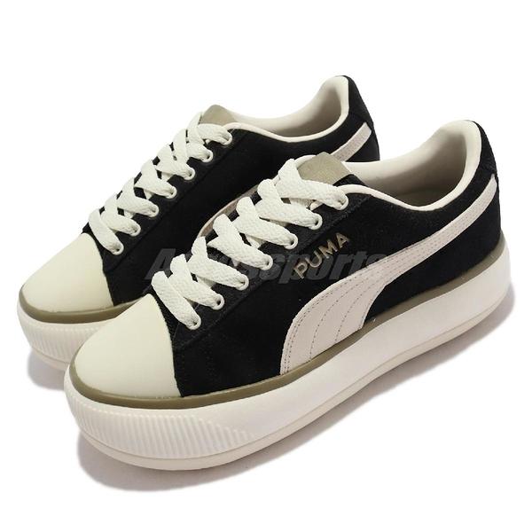 Puma 休閒鞋 Suede Mayu Infuse 黑 米白 厚底 增高 女鞋 金標 【ACS】 382550-02