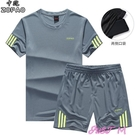 運動套裝夏季新款跑步運動服套裝男夏健身速乾運動短袖五分短褲運動套裝男 JUST M