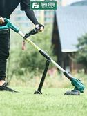 藤原電動割草機打草機充電草坪機除草機多功能家用庭院工具剪草機