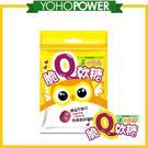 【加購】小兒晶脆Q益生菌軟糖-葉黃素葡萄口味(20公克/包) X2包