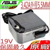 ASUS 19V,3.42A,65W變壓器(原廠) X402CA,X550CA,X552EA A550CA,D550C,P55VA,S550,V551LA,K46,K56,D550MA