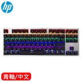 HP GK200 機械電競鍵盤 青軸