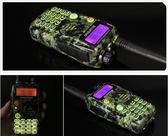 對講機民用寶鋒UV-5R公里5W8W高大功率手持寶峰50戶外機器igo