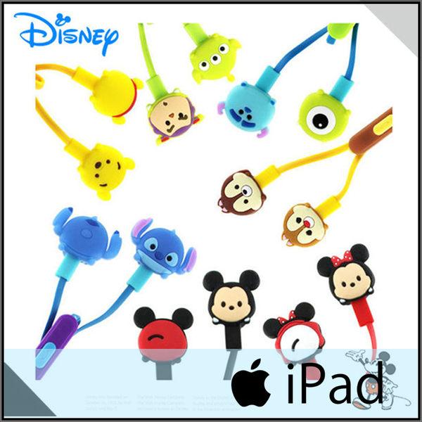 ☆正版授權 迪士尼 TSUM TSUM 可愛造型入耳式線控耳機/APPLE IPAD/NEW IPAD/2/5/IPAD AIR/Air 2/IPAD PRO/MINI2/3/4