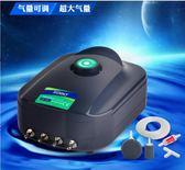 增氧泵超靜音養魚氧氣泵魚缸增氧機打氧機小型家用制加充氧泵   220v