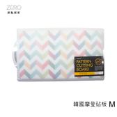 韓國 摩登方型砧板(砧板)M