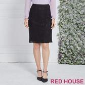 Red House 蕾赫斯-蕾絲合身窄裙(黑色)