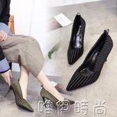 高跟女鞋 韓版新款名媛尖頭鞋淺口氣質顯瘦百搭細跟高跟單鞋女鞋潮   唯伊時尚