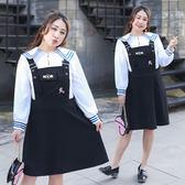 ★韓美姬★中大尺碼~口袋精緻可愛布貼背帶裙(XL~4XL)