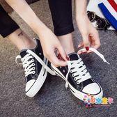 女鞋 夏季球鞋新款小白帆布女鞋2019黑色板鞋韓版單鞋百搭潮鞋學生布鞋