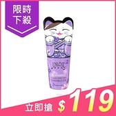 UNICAT 變臉貓 浪漫香氛身體乳(200ml)【小三美日】原價$199