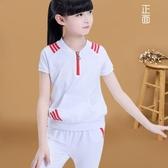 女童夏套裝 童裝女童短袖套裝2020夏裝新款中大童兒童夏季時尚洋氣運動兩件套【快速出貨】