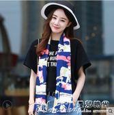 絲巾新款小絲巾女百搭長款圍巾雙面領巾韓國披肩領結緞面印花紗巾 曼莎時尚
