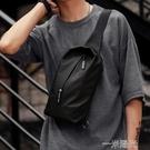 新品胸包男街頭潮流單肩包ins超火小背包韓版運動個性斜背包/側背包  一米陽光