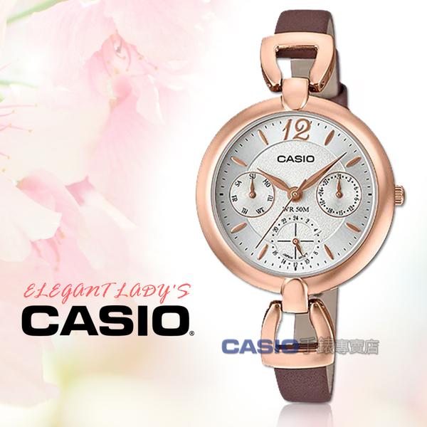 CASIO卡西歐 手錶專賣店   LTP-E401PL-7A 三眼指針女錶 皮革錶帶 白 防水