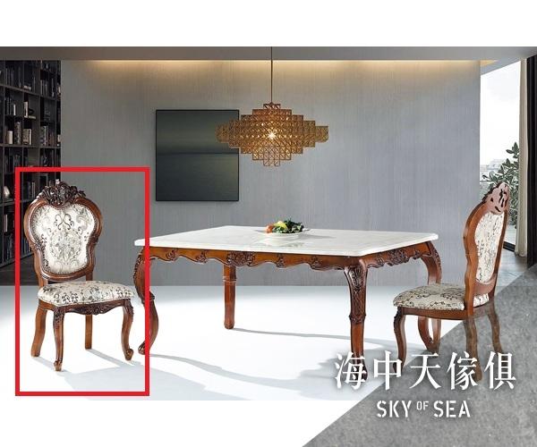 {{ 海中天休閒傢俱廣場 }} G-42 摩登時尚 餐廳系列 927-6 柚木椅子