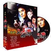 情斷上海灘DVD 1-25集 陳龍、戴嬌倩、劉冠翔