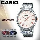 CASIO 卡西歐 手錶專賣店 MTP-TW100D-7A 男錶 不鏽鋼錶帶 防水 日期星期顯示