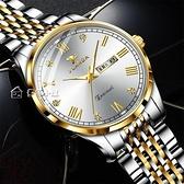 男錶新款瑞士名錶夜光防水手錶男全自動機械錶簡約男士手錶韓版雙日歷 快速出貨