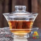 玻璃透明蓋碗功夫茶具三才杯泡茶茶杯茶蓋單個耐熱茶碗蓋子【樂淘淘】