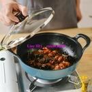 不粘鐵燉鍋搪瓷鍋鍋小藍鍋家用煲湯鍋【雲木雜貨】