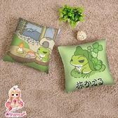 旅行青蛙二次元創意午休靠墊小抱枕40X40含芯方枕枕頭可定制DSHY